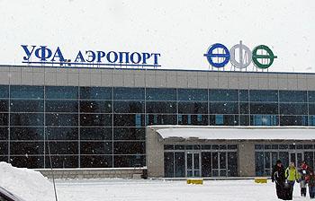 Строй-планерка - статьи - уфа может стать новой столицей авиации россии?
